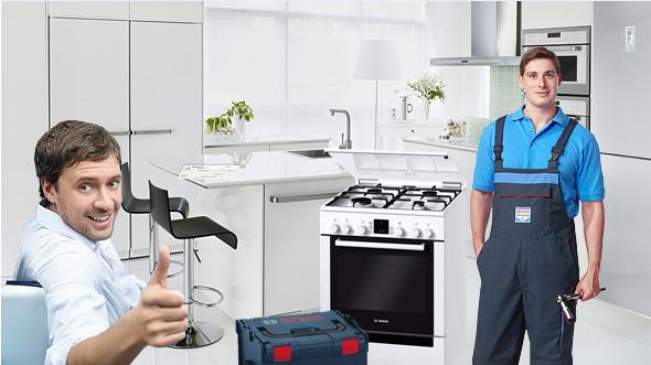 Вызов газовщика на дом